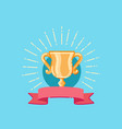 flat trophy cup award and red ribbon vector image vector image