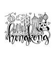 hand drawn symbols of hongkong vector image