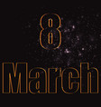 march 8 vector image