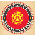 Vintage label cards of Kyrgyzstan flag vector image vector image
