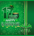 march 17 greeting card for st patricks day vector image vector image