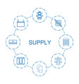 supply icons vector image vector image