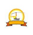 yellow heli vintage logo vector image vector image