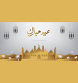eid mubarak with paper art style vector image vector image