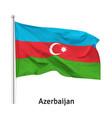 flag republic azerbaijan