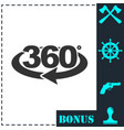 360 degree icon flat vector image vector image