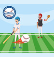 baseball players competition with uniform in the vector image