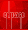 chicago city name vector image vector image
