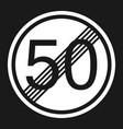end maximum speed limit 50 sign flat icon vector image vector image