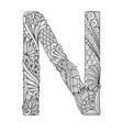 mandala letter n monogram vector image vector image