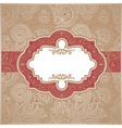 Red and gold paisley square envelope vector | Price: 1 Credit (USD $1)