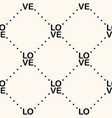seamless geometric monocrome pattern vector image vector image