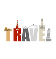 Travel Attractions and letters Structure of vector image vector image