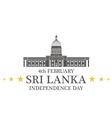 Independence Day Sri Lanka vector image