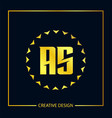 initial letter s logo template design vector image