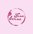 fine wine stain logo symbol vector image