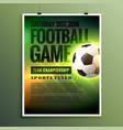 football game flyer design card invitation vector image vector image