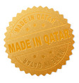 golden made in qatar award stamp vector image vector image