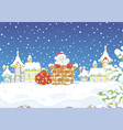 santa with gifts in a chimney vector image vector image