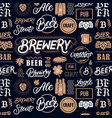 beer brewery pattern vector image