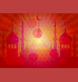card for greeting with ramadan vector image