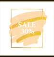 frame label gold sale holiday poster vector image vector image