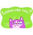 lonely cat vector image vector image