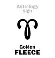 astrology golden fleece vector image vector image