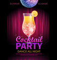 Disco background Cocktail party poster vector image vector image