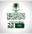 happy independence day saudi arabia 23 september vector image vector image
