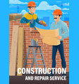 house construction professional workers vector image vector image