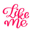 like me hand drawn lettering with heart for social vector image