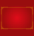 red circle pattern chinese abstract background vector image vector image