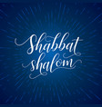 shabbat shalom greeting card lettering vector image