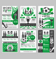 soccer sports bar football pub menu posters vector image vector image