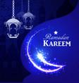 arabic of ramadan kareem vector image vector image