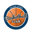 basketball club logo template emblem the vector image