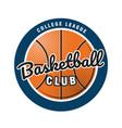 basketball club logo template emblem vector image