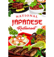 japanese cuisine food traditional authentic dish vector image vector image