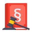 concept of jurisprudence vector image
