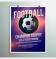 football championship trophy flyer brochure vector image vector image