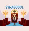 jewish synagogue cartoon background vector image