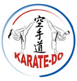 karate 0002 vector image