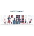 primary school classroom vector image