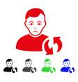 sad user update icon vector image vector image