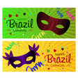 happy brazilian carnival day carnival banners in vector image