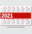 spanish calendar grid for 2021 vector image vector image