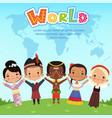 worldwide kids different nationalities standing vector image