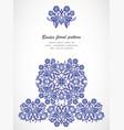 Arabesque vintage ornate border elegant floral