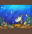 horizontal underwater vector image vector image